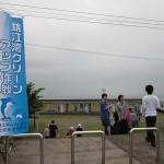 ザ・錦江湾クリーンアップ作戦