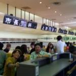 上野原テクノパーク親睦 スポーツ大会