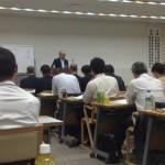 日本経営品質