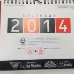 2014年卓上カレンダー