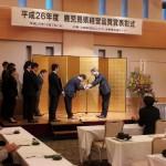 鹿児島県経営品質賞表彰式に感じた事