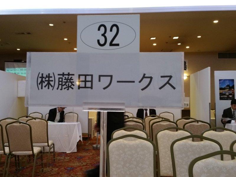 20151027_130447