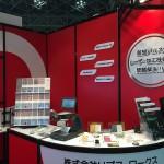 レーザー加工技術展
