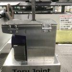 Toru Joint
