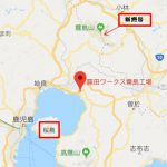 新燃岳と桜島