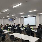 11/27 FW生産動向説明会