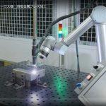 ユニバーサルロボット様の導入事例で藤田ワークスを紹介頂きました。
