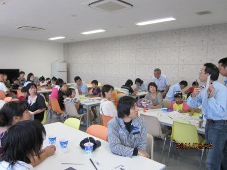 工作教室1