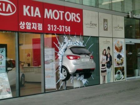 韓国写真 022  KIA