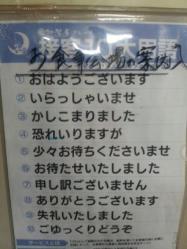 加賀屋 014