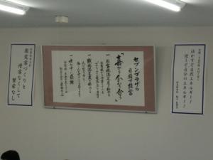 (株)セブンプラザ (16)