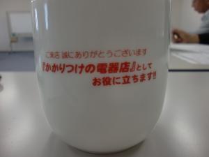 (株)セブンプラザ (20)