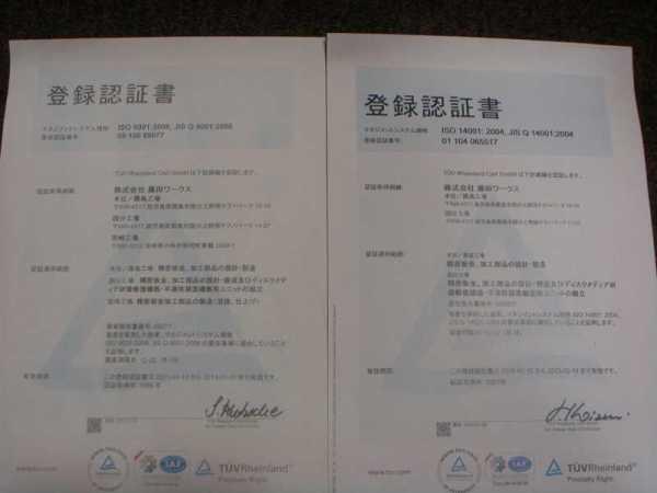 DSC04222_20121220090651.jpg