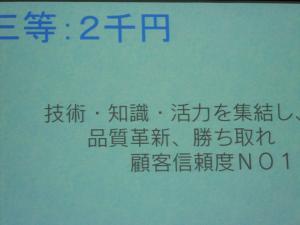 DSCN0154_convert_20111205194922.jpg