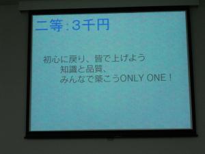 DSCN0156_convert_20111205194446.jpg