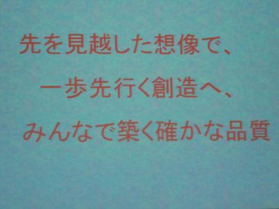 DSCN0162_convert_20111206080541.jpg