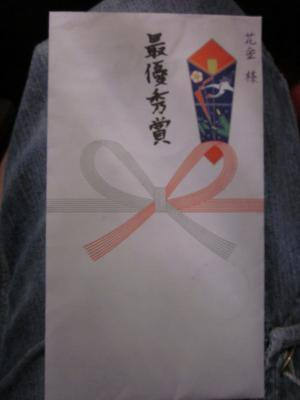 IMG_0592_convert_20110709143825.jpg